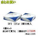 [受注生産]3M 空とぎ仕上げディスク DF2(ワンタッチタイプ) 125φ [#1000] 1ケース(50枚×4)