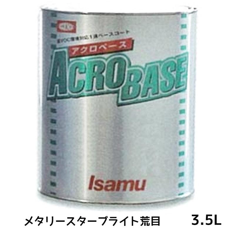イサム塗料 [取寄] [個別送料] ≪特価≫ 30 16L エコシンナー アクロベース
