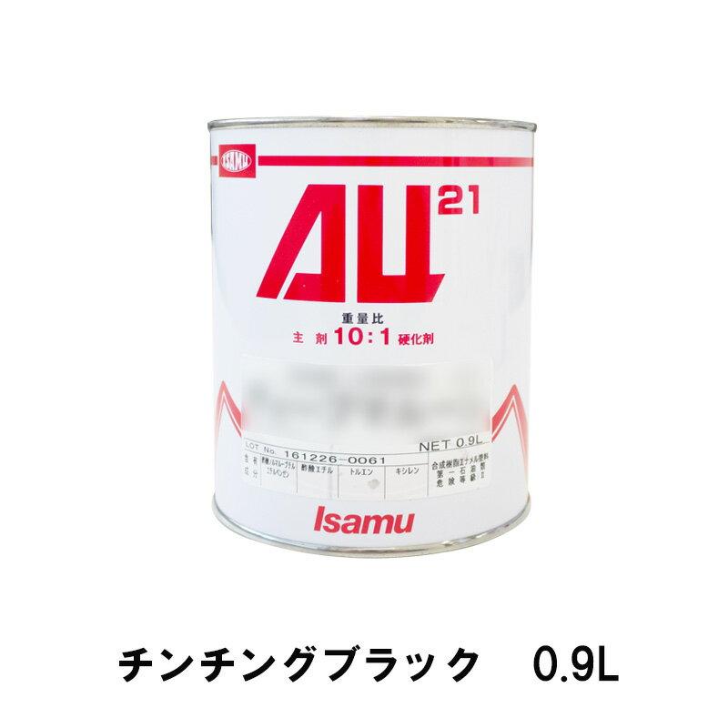 バイパーリアクター10 イサム塗料 ミラノ2Kトップリアクター活性結合剤 3.785L [取寄]