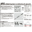 ╣╛┼ь╗║╢╚ HPS-1820 ╩╤┤╣е╕ечедеєе╚╞╠1/2X▒·18P2 [╝ш┤є]