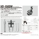 江東産業 VS-150DN-12 12mmエアーノズルassy [取寄]