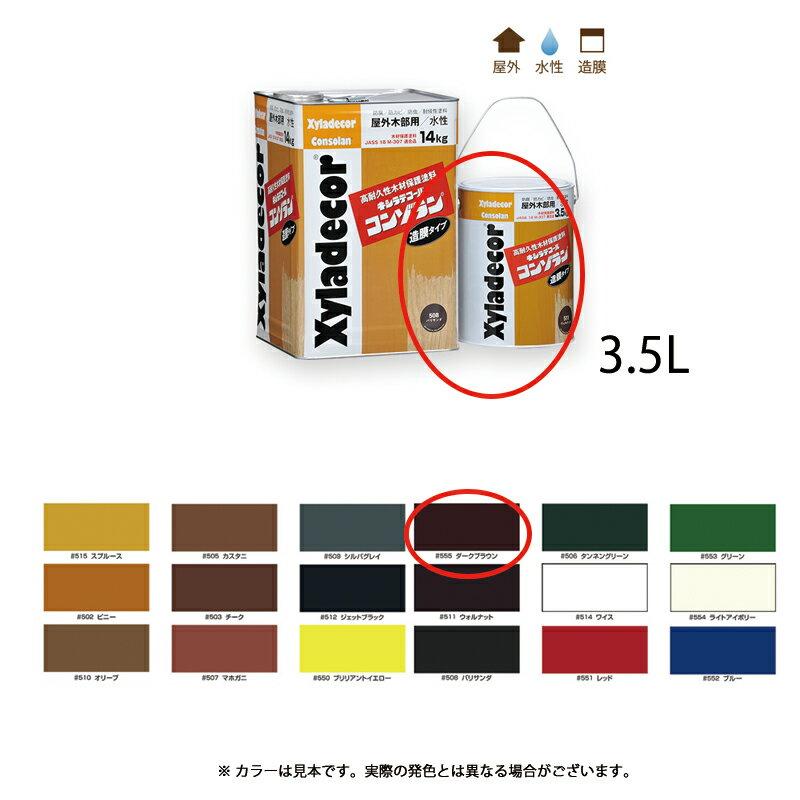 アクロベース イサム塗料 [当日出荷] 3Pホワイト 3.5L