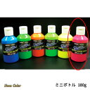 SHOWUP ネオンカラー NE-PMN ピンクネオン ミニボトル 主剤180g 硬化剤35g[取寄]
