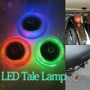【メール便送料無料】『LED自転車テールランプ(シリコンテールライト)』サドル下に取り付け