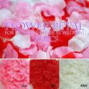 【メール便送料無料】『フラワーぺタル・3色900枚セット(造花のはなびら)』フラワーシャワー花びら
