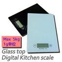 【メール便送料無料】『ガラストップ デジタル キッチンスケール 5kg』