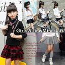キッズ Aライン ミニスカート 120cm〜150cm メー...