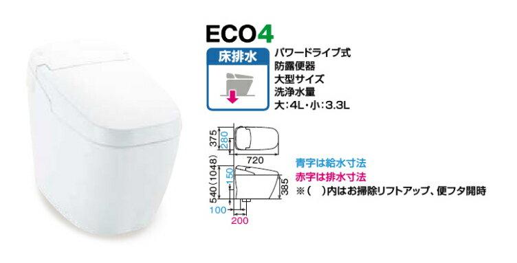Lixil 空間洗浄機 Inax トイレ サティス 洗面台 Gタイプ Eco4 キッチン