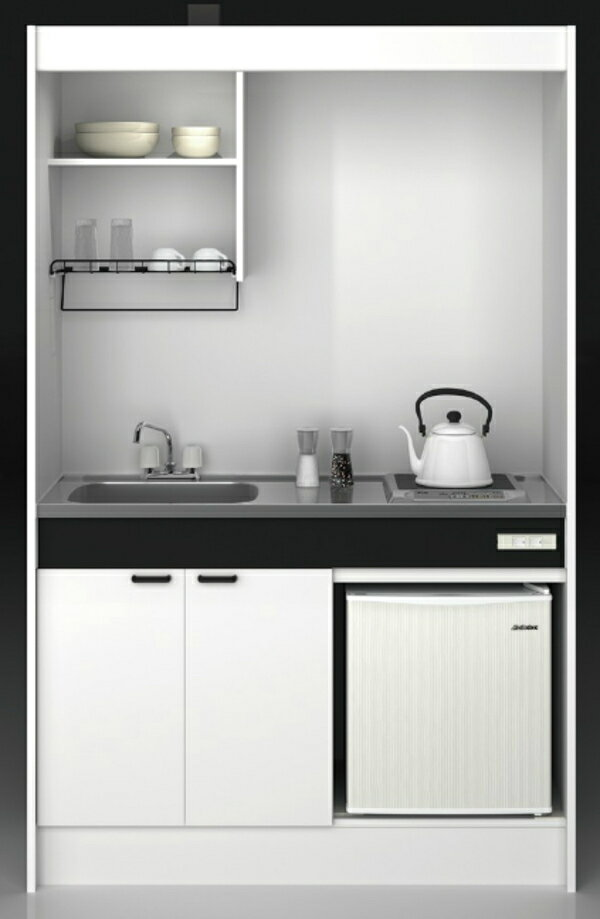 Housetec ミニキッチン 間口1200mm 1口IHコンロ(100V) 冷蔵庫付き シングルレバー水栓 換気扇付き 流し台 KMシリーズ KM-1208DS1BW(L/R) KM-1208U(L/R)
