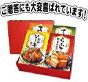 【送料無料】沖縄六角堂/伝統の味シリーズ4点セット/らふてぃ(豚角煮)・軟骨ソー