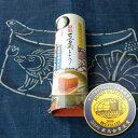 龍潭(りゅうたん)豆腐よう「3個入り・オリジナル」琉球王朝伝統の味☆モンドセレクション最高金賞☆