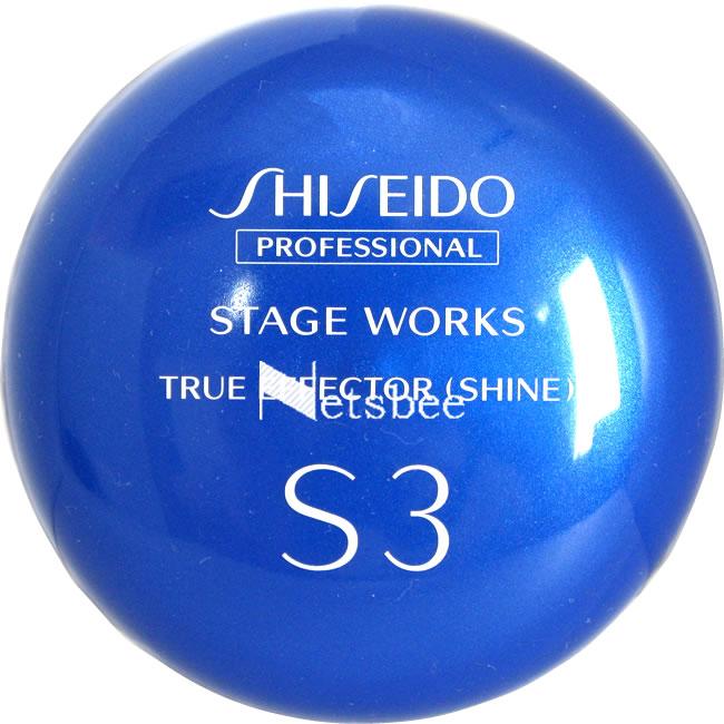 資生堂プロフェッショナルステージワークストゥルーエフェクター(シャイン)S3/90gスタイリング剤ジ