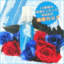 Treatment /100mL [I will take my ease tomorrow] which does not wash away beauty Shimo blue rose extract