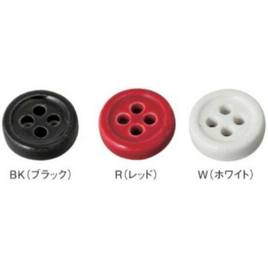 【店長在庫処分SALE】 ヤンキーキャンドル インセンス 香台 ボタン / 1個 (ネコポス 対応)