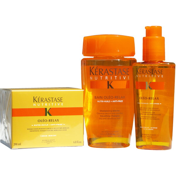 Kerastase NU sown ORAO relaxation series 3-piece set