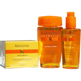 Kerastase NU ソワンオレオ relax series 3-piece set