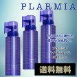 【送料無料】 ミルボン プラーミア リファイニング マイクロムース 3本セット / 170g×3本