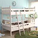 2段ベッド 子供 おしゃれ 天然木 パイン材 ロフトベッド 二段ベッド シングル 頑丈 分割可能 シングルベッド ホワイト ナチュラル