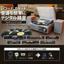 マルチレコードコンポ/レコードプレーヤー EB-XS100LP レコード・CD・カセットテープ・AM/FM・USB・SD・外部機器 これ1台で全て再生可能。【あす楽対応】