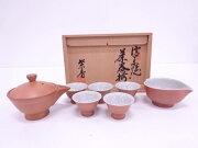 【スーパーSALE30%オフ】【煎茶道具】信楽焼 紫香造 煎茶器揃【送料無料】