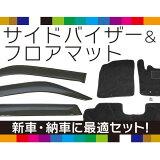SUZUKI:suzuki ������ �若��R WAGONR wagonr MH34S (����ѥͥ��ե�) ʿ��24ǯ9��������ʥ����饤�ձ��祻�åȡ������������ɥХ��������ե?�ޥåȡڹ�/�ҡ���ѥå�ͭ��� ������̵����