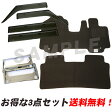 SUZUKI:suzuki スズキ スペーシア SPACIA spacis MK32・42S 平成25年4月〜超お得なセット 純正型サイドバイザー&フロアマット【黒】&ナンバー枠