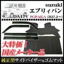 SUZUKI:suzuki スズキ エブリィバン エブリー EVERY VAN every van
