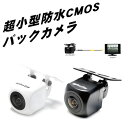 クラリオン AVナビゲーションシリーズ NX514ナビ専用 バックカメラ 取付け説明書付属