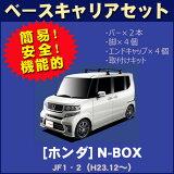 HONDA:honda �ۥ�� N-BOX nbox JF1��2 ʿ��23ǯ12����ּ������Ѥ����顢��������Ǵ����ڥ١�������ꥢ���åȡ�