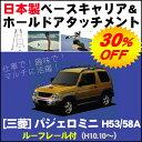 MITSUBISHI:mitsubishi ��ɩ �ߥĥӥ� �ѥ�����ߥ� PAJEROMINI pajeromini H53 / 58A �롼�ե졼���ռ����ѡ�ʿ��10ǯ10������...