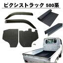 ★割引クーポン配布中★トヨタ ピクシストラック S500U/