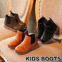 サイドゴアブーツ  ショートブーツ 子供 靴 ローヒール 女の子 防水 防寒 秋冬靴