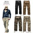 5カラーカーゴパンツ パンツ メンズ カーゴ ロングパンツ ...