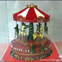 Music Box Carousel Horses