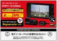 ◆当店にて取付いたします!◆Yupiteru ユピテル ドライブレコーダーDRY-S100dGセンサー・GPS搭載・超コンパクトサイズ