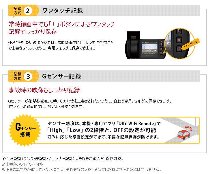 ��ԥƥ�ɥ饤�֥쥳������/dry-wifiv5d