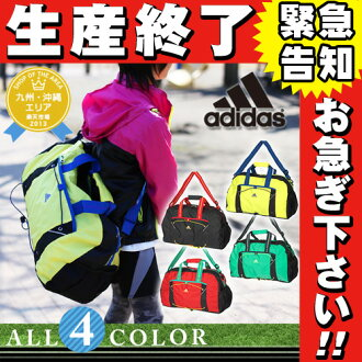 Adidas adidas! at most 2-way Boston bag shoulder bag 46987 mens ladies [store] we now on sale!