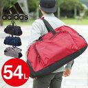 アディダス adidas!2wayボストンバッグ ショルダーバッグ【54L】【デューク】 47341