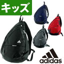 【P12倍★8/19まで※要エントリー】アディダス adidas!ボディバッグ ワンショルダーバッグ...