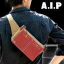 エーアイピー A.I.P!3wayウエストバッグ ボディバッグ ショルダーバッグ 斜めがけ【VEGA