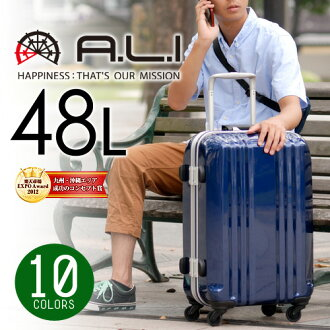 Suitcase carry hard travel bag! Asia luggage A.L.I mm5500 mens ladies hard carry lightweight business trip [store]