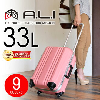 Suitcase carry hard travel bag! In the biggest Asian luggage A.L.I mm5540 mens ladies light weight hard carry our sale!