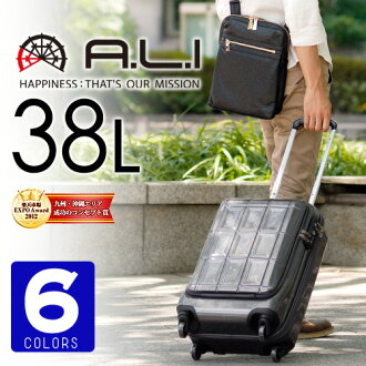 Magazines published ITEM ★ roadside Angelica's ethic ★ suitcase carry hard travel bag! At MAX Asia luggage A.L.I pts2006 mens ladies shop sale!