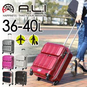 持ち込み スーツケース キャリー キャリーバッグ アジア・ラゲージ