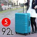 [92L] [1週間以上] [4輪] アジア・ラゲージ A.L.I スーツケース alimax275