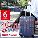 スーツケース 持ち込み アジア・ラゲージ キャリー ビジネスキャリ