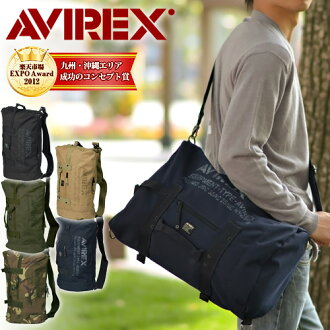 Avirex-AVIREX! 4 WAY Volk Boston bag shoulder bag backpack shoulder bag avx3514 men's ladies fashionable commuter school high school students school trips