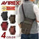 アヴィレックス AVIREX!色々なファッションにあわせやすく、バリエーションも様々!バイクや自転車通勤の方には特にオススメなレッグバッグ