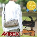 アヴィレックス AVIREX!ヴィンテージ感溢れる抜群のデザイン性はどんなファッションにも◎オンオフ問わず使える2wayショルダーバッグ!