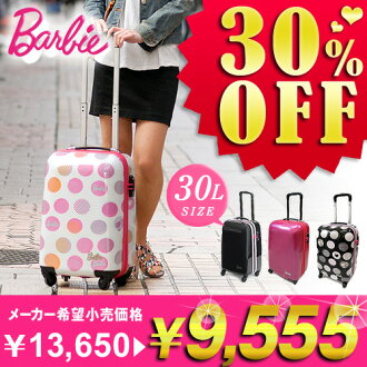 Suitcase hard Barbie Barbie (30 L) 0575100 cute 4 wheel hard S size small travel bag carry case carry bag ss201306